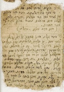 A page from Naftali Stern's High Holiday prayer book; written in a Nazi labor camp, now on display at Yad Vashem in Israel. PHOTO / Yad Vashem