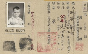 The official resident certificate Low was issued after arriving in Shanghai with his parents in the early 1940s.