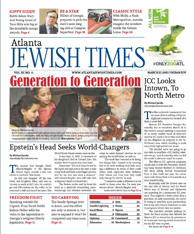 ISSUU_-_Atlanta_Jewish_Times_No._11_March_27,_2015_by_The_Atlanta_Jewish_Times_-_2015-03-26_09.13.12