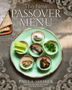 PS-Shoyer Cookbook