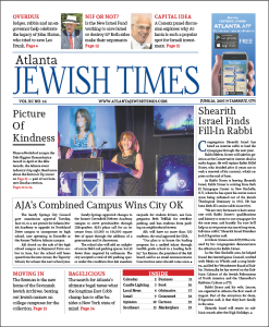 AJT Front Cover 6-26-15