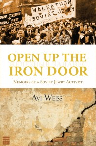 Open Up the Iron Door By Avi Weiss The Toby Press, 326 pages, $24.95 At the festival Nov. 8
