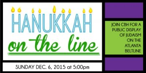 Atlanta Chanukah Events 2015 3