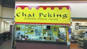 Chai Peking has operated from Kroger in the Toco Hill Shopping Center for 18 years.