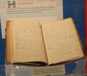 The original Atlanta Hadassah minutes book welcomes visitors to the centennial exhibit at the Breman Museum.