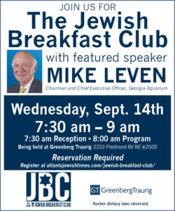 Jewish Breakfast Club_Sept 2016 500x600 web ad
