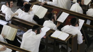Ultra-Orthodox boys study at a yeshiva in Jerusalem (photo credit: Abir Sultan/Flash 90)