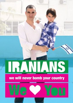 The original 'Israel Loves Iran' campaign poster, featuring Ronny Edry and his daughter
