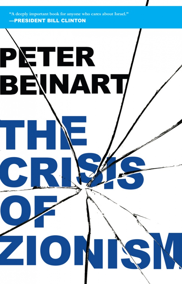 The heart of Beinart's book is the first seventy pages, which should be required reading for anyone who cares about Israel and Zionism