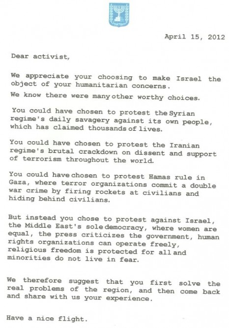 The letter to flytilla activists, as tweeted by Benjamin Netanyahu's spokesman, Ophir Gendelman