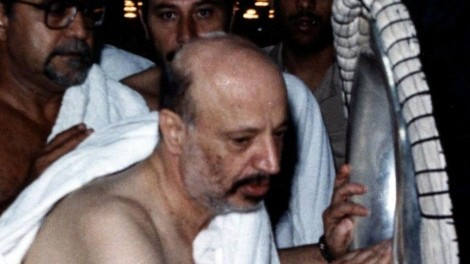 Yasser Arafat during a pilgrimage to Mecca (photo credit: The Palestinian Authority via Abed Rahim Khatib/Flash 90)