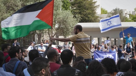 Arab students protest in front the Hebrew University of Jerusalem on Nakba Day 2011 (photo credit: Ruben Salvadori/Flash90)