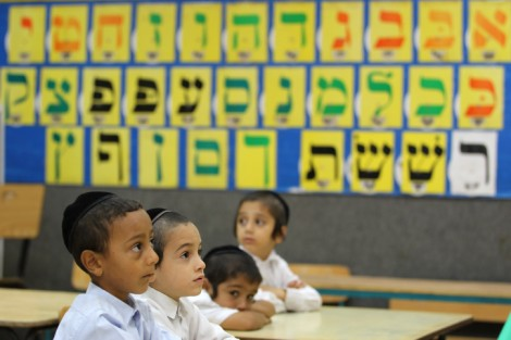 Children in a classroom in Jerusalem (photo credit: Nati Shohat/Flash90)