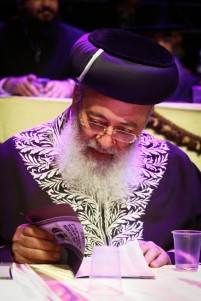Rabbi Shlomo Amar (photo credit: Uri Lenz/Flash90)