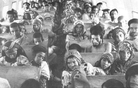 Jewish refugees en route to Israel from Yeme