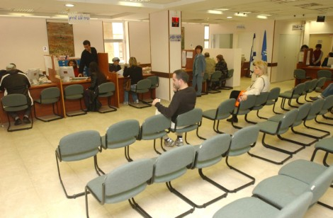 The reception area of the National Insurance Institute building in Jerusalem (photo credit: Flash90)