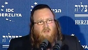 Shmuel Pappenheim (photo credit: YouTube)