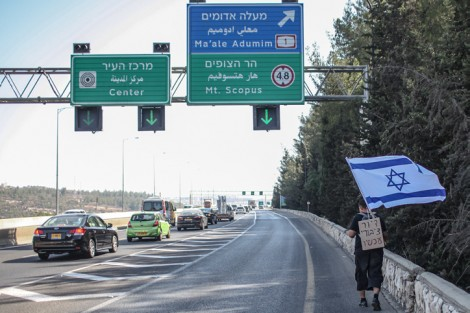 Israeli social protester Tamir Hagag marches on Jerusalem to begin his hunger strike in front of the Prime Minister's Residence, July 2012 (photo credit: Noam Moskowitz/Flash90)