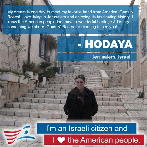Hodaya's Facebook message to her American peers at The Unbreakable Bond