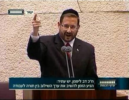 MK Dov Lipman delivering his first speech in the Knesset