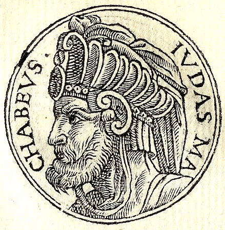 Juda Maccabaeus from Promptuarii Iconum Insigniorum, 1553 (PD - image found on Wikimedia Commons)