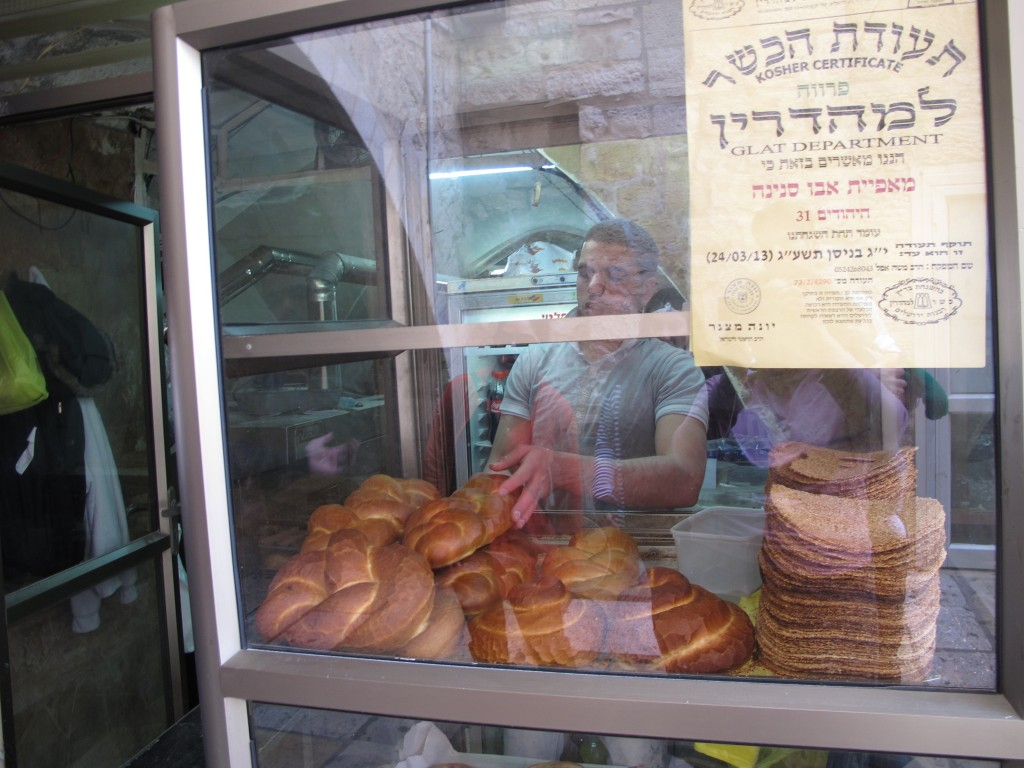 """Arab Bakery, Jewish Quarter"" ©2013 by Heddy Abramowitz"