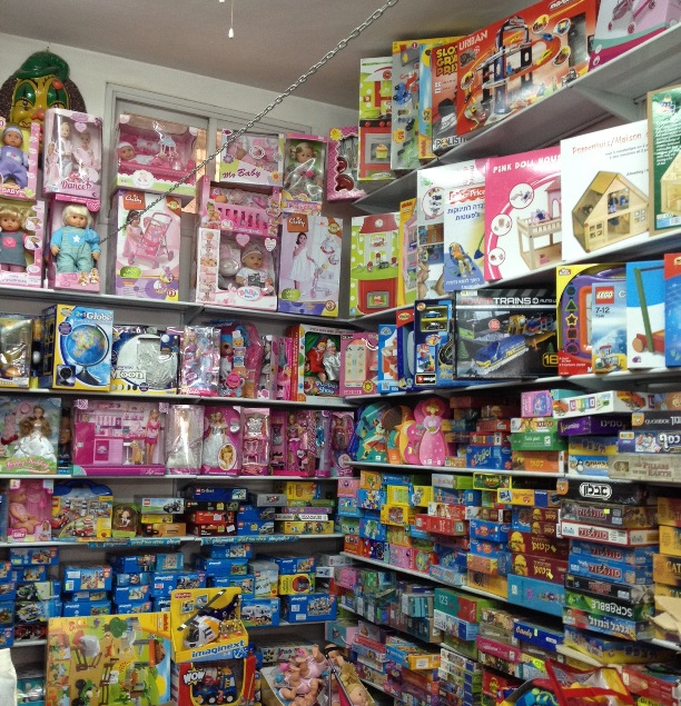 Why should you shop at the mom and pop toy store in Katamon? | Joanna Shebson | The Blogs | The ...
