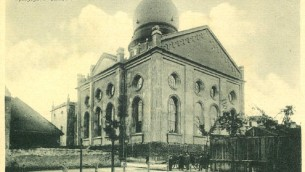 Tarnow synagogue