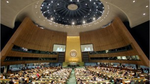UN General Assembly ©unwatch.org