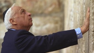Ariel Sharon at the Kotel after his election in 2001 (Getty Images)