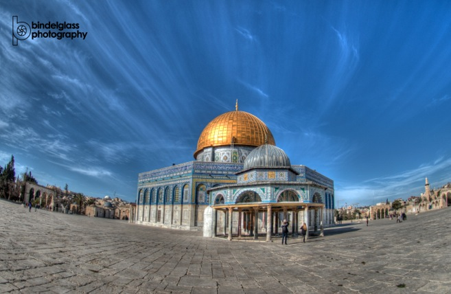 A mesmerizing shot of the Dome of the Rock.  Photo by Perry Bindelglass
