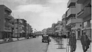 Dizengoff in the 1930's.