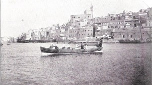 Jaffa Port before 1899