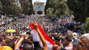 Muslim Brotherhood rally on Temple Mount