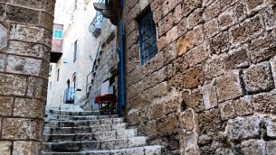 Alleyway in Old Jaffa