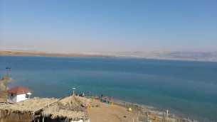 Neve Midbar @ The Dead Sea