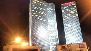 Azrieli Center in Tel Aviv