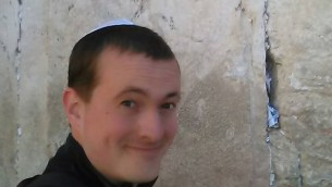 Me @ The Western Wall