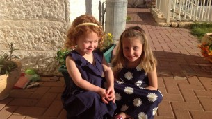 Two of my daughters in our garden. Talmon, Israel
