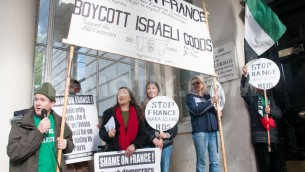 BDS activists protesting in front of the French Embassy in London.  A French court has imposed a fine on French BDS'ers for, finding them guilty of 'provocation to discrimination'.