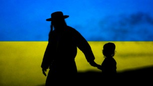 Jews in Ukraine – a difficult history (Gawker.com)