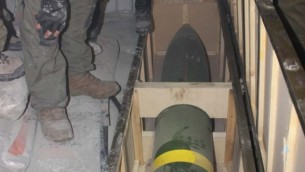 One of the filthy missiles the IDF found. Notice the dust.