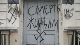 Anti-Semitic Graffiti on a synagogue in Simferopol, February 2014  (blog.rj.org)