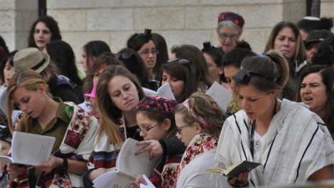 In the women's section at the Kotel, Rosh Hodesh Adar