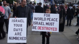 Sign calling to destroy Israel at demonstration in London, 2012.