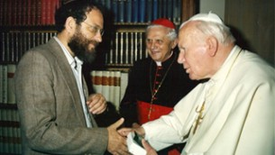 Alon Goshen-Gottstein meeting Pope John Paul II