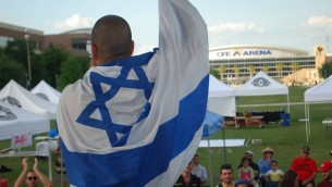 Shi 360 performing at the Declare Your Freedom Israel Festival