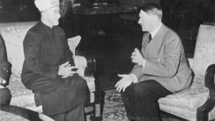 Haj Amin al-Husseini, Abu Mazen's personal 'hero,' meeting with Adolf Hitler.