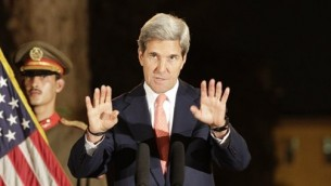 US Secretary of State John Kerry (photo credit AP Ahmad Jamshid)