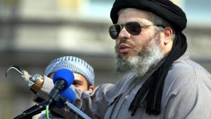 Abu Hamza preaching hate in London...